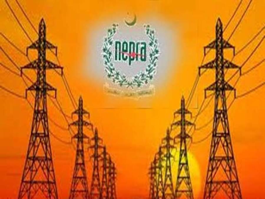 تین روپے فی یونٹ بجلی کی قیمتوں میں کمی کی سفارش