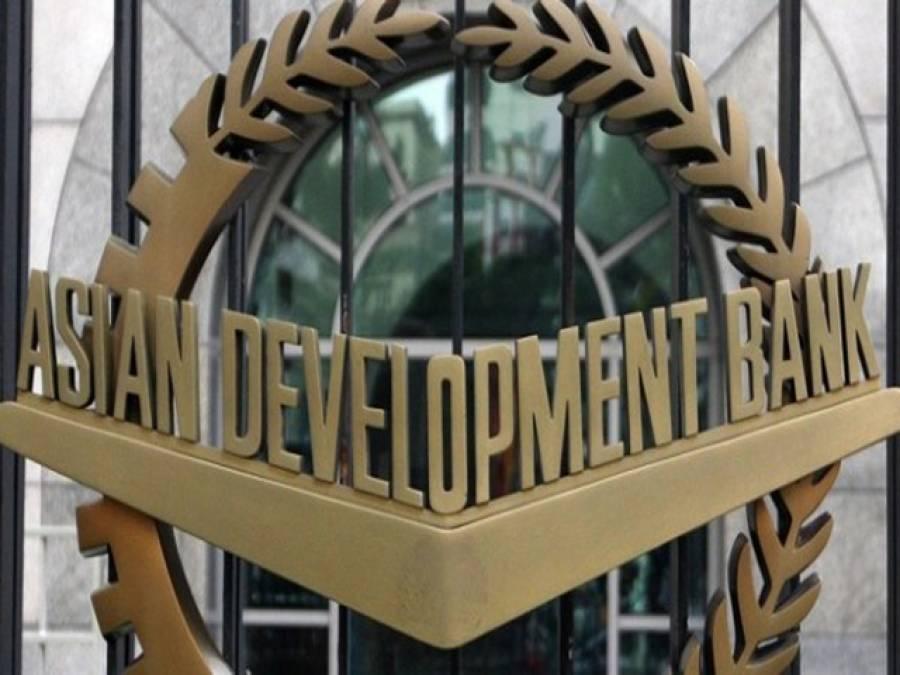 پاکستان نے ایشیائی ترقیاتی بینک سے معاہدہ کرلیا