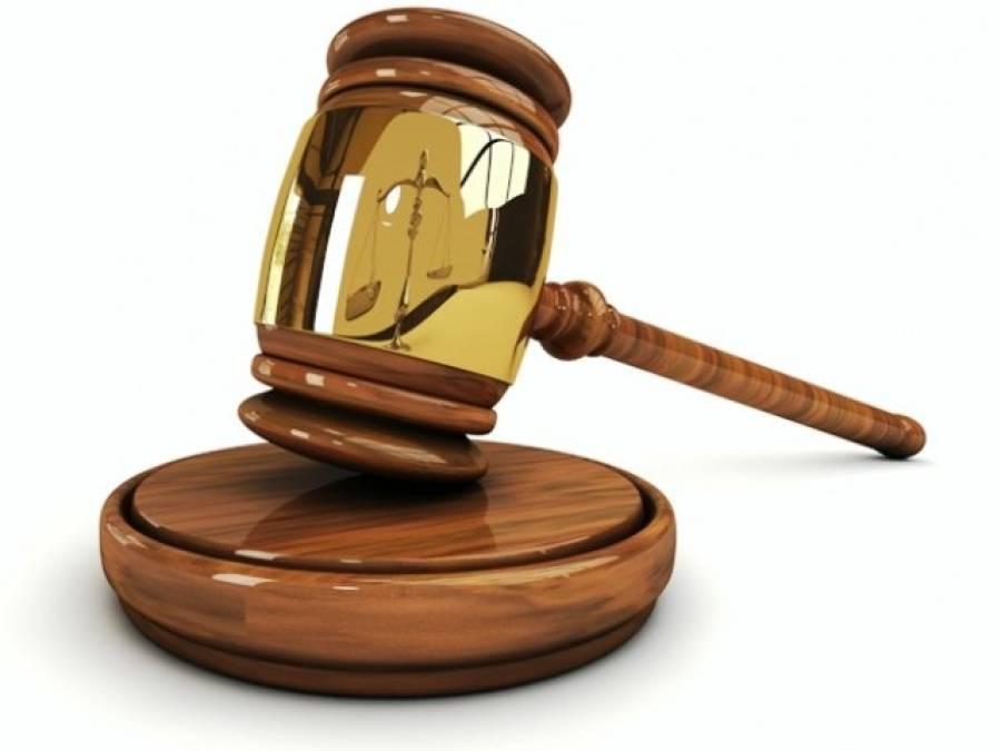 گوجرانوالہ کی عدالت نے کالعدم تنظیم کے ایک دہشت گرد کو موت ،دوسرے کو عمر قید کی سزائیں سنا دیں