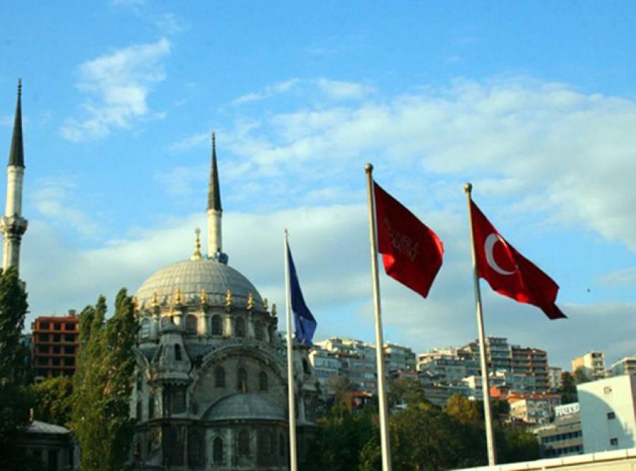 توہین رسالت، ترکی کا فیس بک کے خلاف مستحسن اقدام