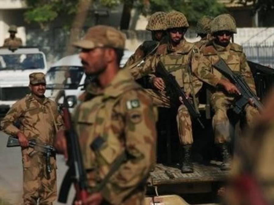 سیکورٹی فورسز کی کاروائی کے دوران 5 دہشت گرد ہلاک ، 4 گرفتار
