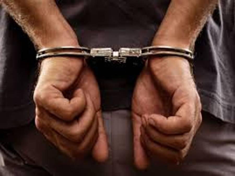 سانحہ 12مئی کیس میں گرفتار ملزم 90روزہ ریمانڈ پر رینجرز کے حوالے