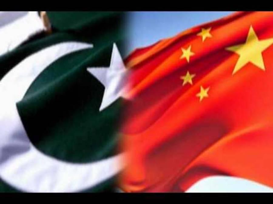 پاکستان میں 34 لاکھ کلو واٹ کے 6 ایٹمی بجلی گھر بنارہے ہیں: چین