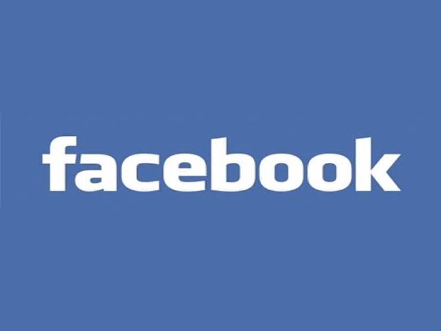 فیس بک کا ایک اور نقصان سامنے آگیا، یادداشت متاثر