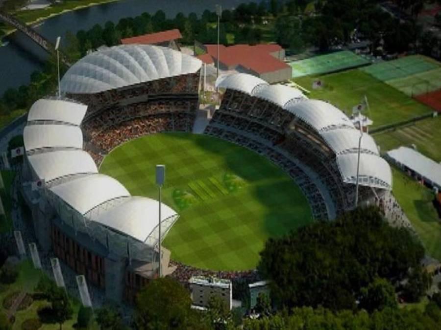پاکستان بھارت میچ کا میزبان!ریکارڈز کیلئے مشہور ایڈیلیڈ اوول کا میدان