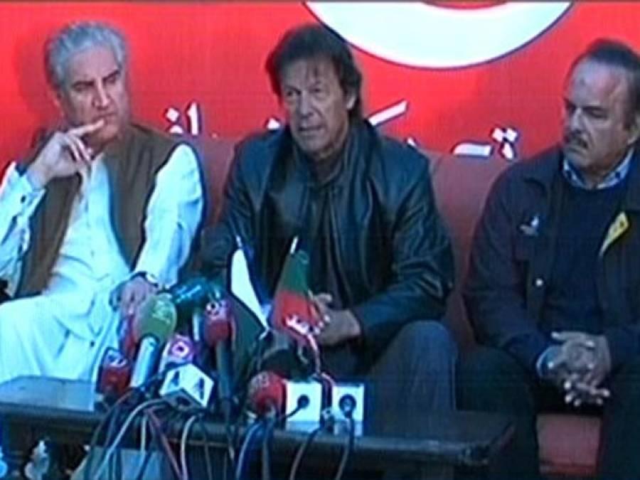 عمران خان کا الطاف حسین کے خلاف ہتک عزت کا دعویٰ دائر کرنے کا اعلان،ایم کیو ایم کے قائد نارمل نہیں