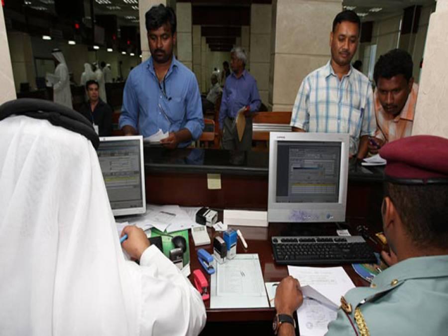 متحدہ عرب امارات جانے کےخواہشمند افراد کیلئے بڑی خبر،فیس میں اضافہ کر دیا گیا