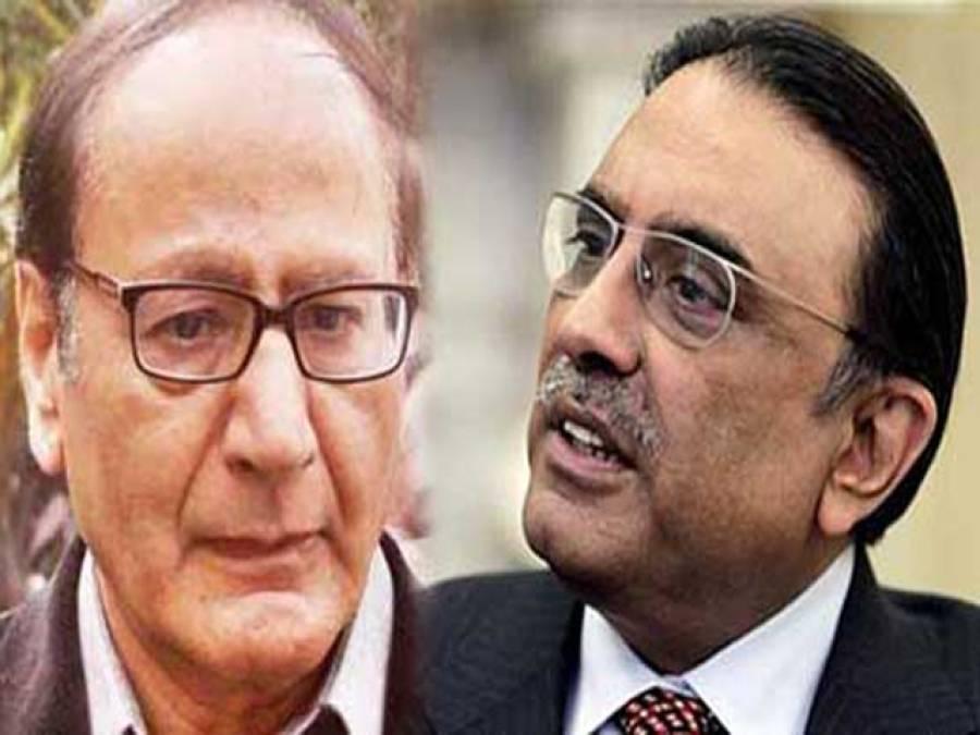 سینیٹ انتخابات ،مسلم لیگ ق نے پنجاب میں پیپلز پارٹی کی حمایت کا فیصلہ کر لیا