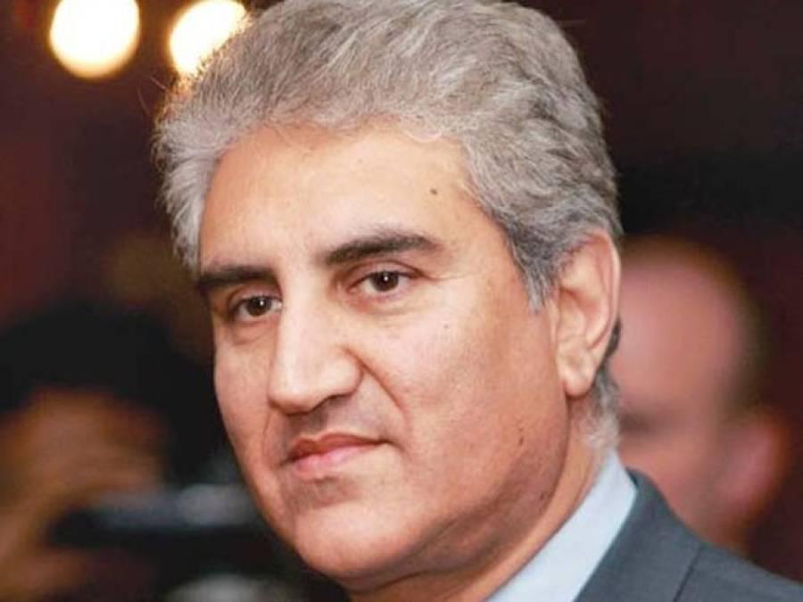 شفاف انتخابات کے ذریعے نئی روایت قائم کریں گے:شاہ محمود قریشی