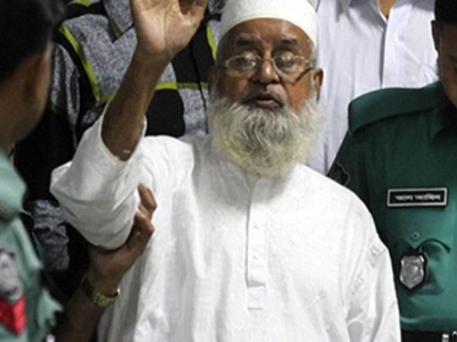 بنگلہ دیش میں جماعت اسلامی کے نائب امیر کو سزائے موت کا حکم سنا دیا گیا