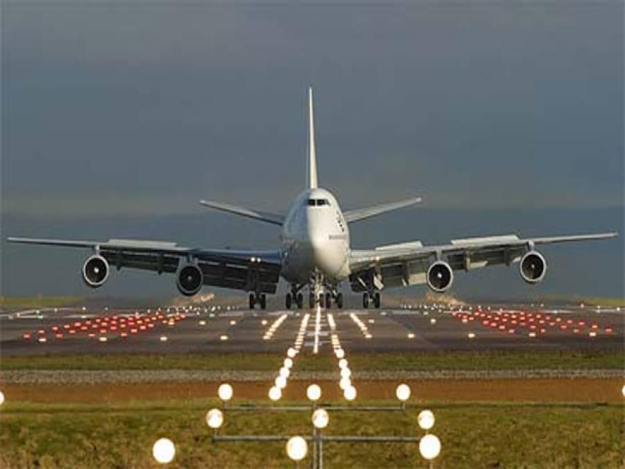 پی آئی اے کی پروازسے لینڈنگ کے دوران پرندہ ٹکر اگیا