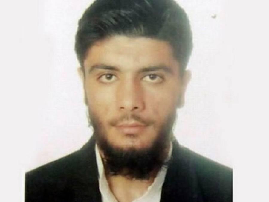 امریکہ میں پاکستانی شہری پر القاعدہ کو مدد فراہم کرنے کا الزام