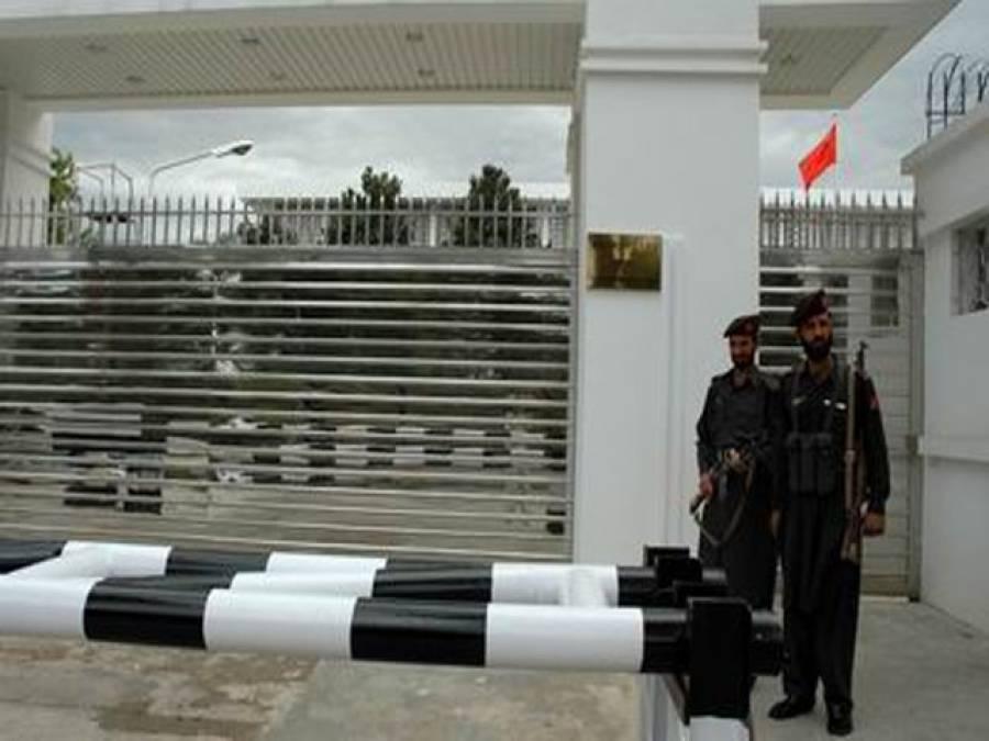 چینی سفیر نے چینی صدر کے دورہ پاکستان سے متعلق بھارتی میڈیا کی خبریں غلط قرار دے دیں