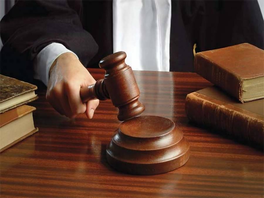 تحفظ پاکستان ایکٹ کے تحت لاہور میں پہلی عدالت قائم