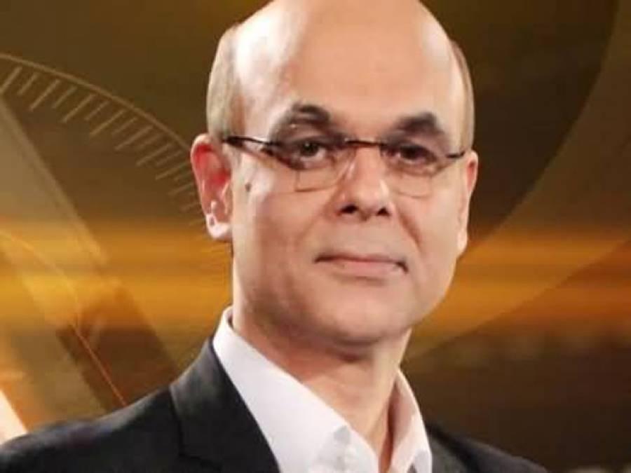 سرکاری ٹی وی سے کسی کو نکالے جانے کا تاثر غلط ہے: محمد مالک