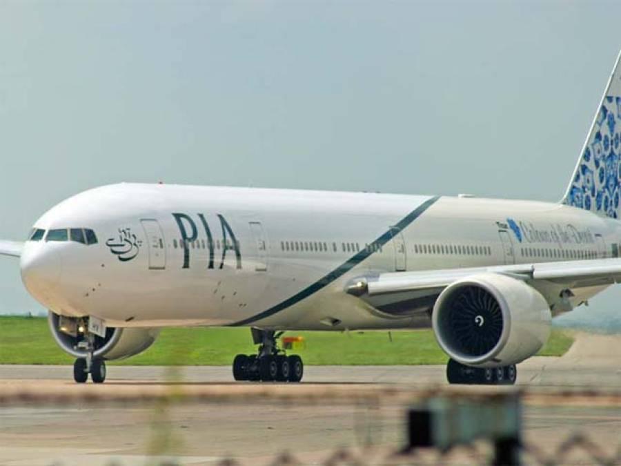 سعودی حکام نے پی آئی اے پروازیں بند کرنے کی دھمکی دیدی