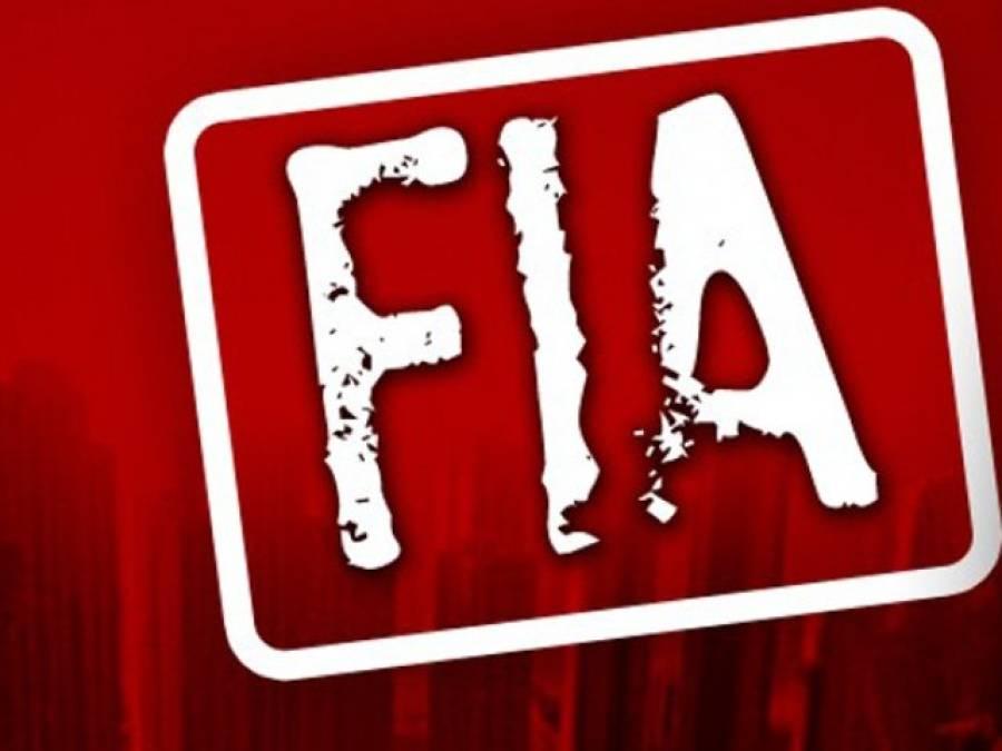 ایف آئی اے نے دہشت گردوں کو فنڈنگ کرنے والے اکاﺅنٹس کا سراغ لگا لیا