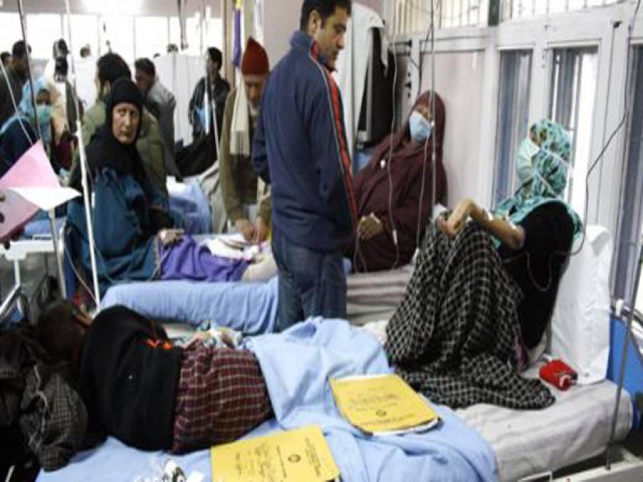 سوائن فلو سے مقبوضہ کشمیر میں دوافراد جاں بحق