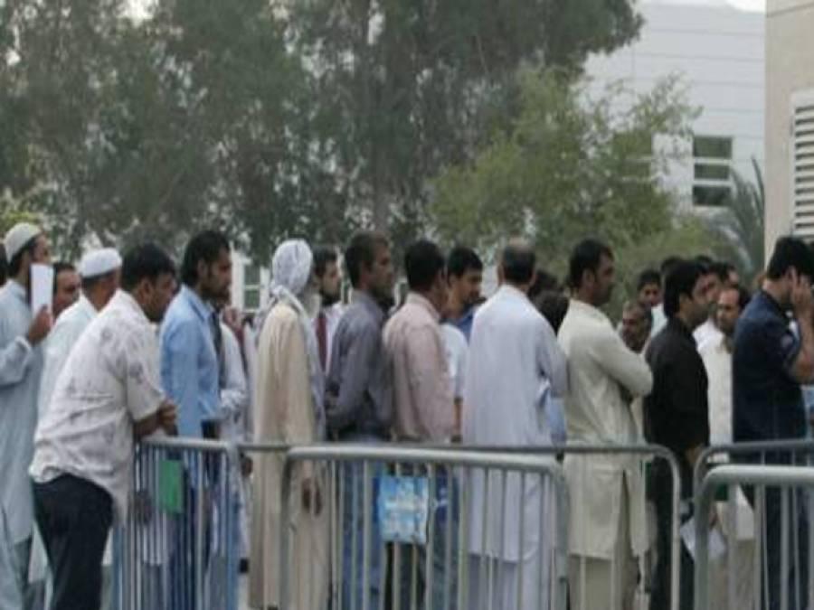 پاکستانی شہری دبئی میں 430 ارب روپے کی جائیداد کے مالک بن گئے