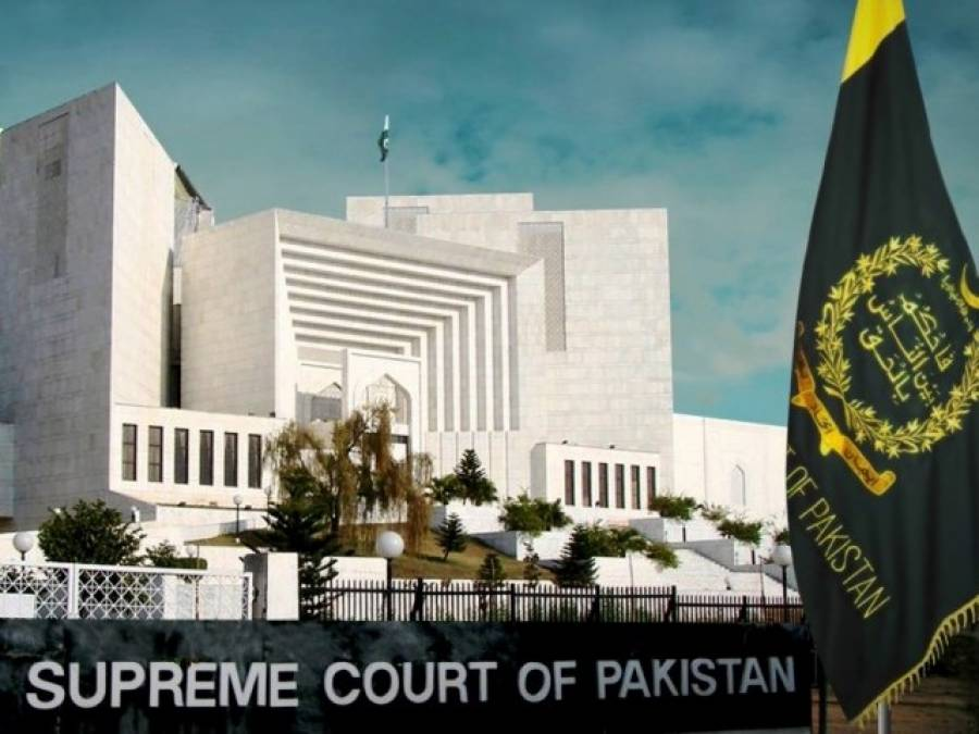 سپریم کورٹ کا لاہور کینال روڈ سے درخت نہ کاٹنے کا حکم