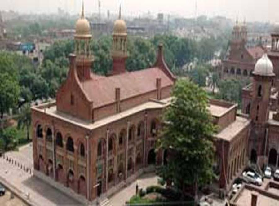 افغانیوں پر مشتمل ڈکیت گینگ کے سرغنہ کی لاہور ہائی کورٹ سے درخواست ضمانت خارج