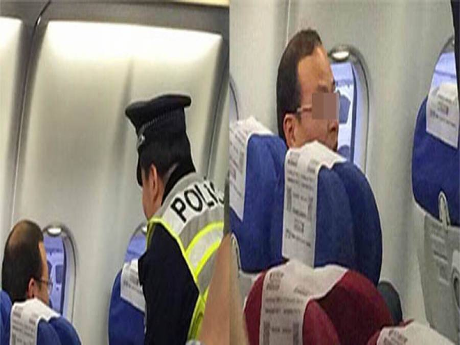 مسافر نے ایسا کیا کر دیاکہ ہتھکڑیاں لگا کر جہاز سے نکالنا پڑا،جان کر آپ ہنسنے پر مجبور ہو جائیں گے
