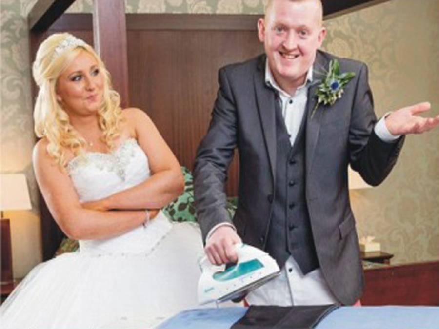 شادی کے بعد بیگم کو انتہائی خوش رکھنے کے خواہشمنددولہوں کے لیے تربیتی مرکز قائم
