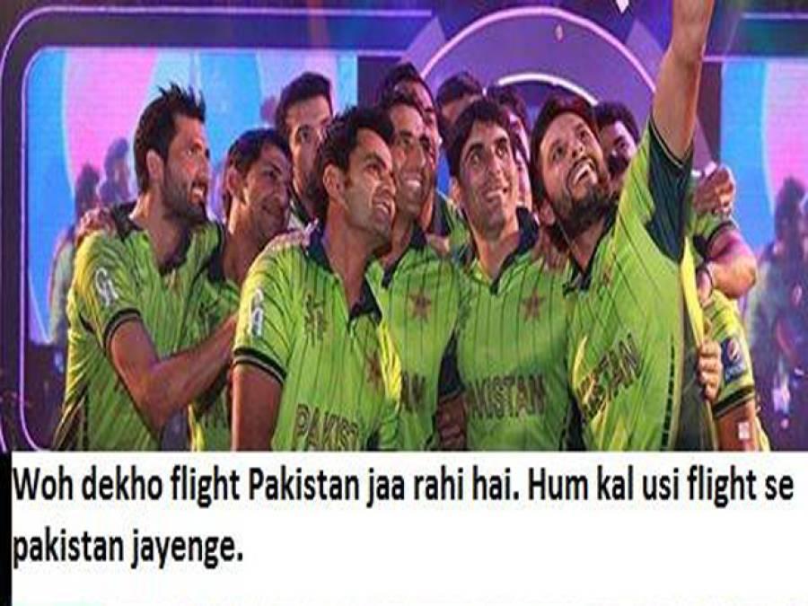 سوشل میڈیا صارفین نے پاکستانی ٹیم کوراستہ دکھادیا
