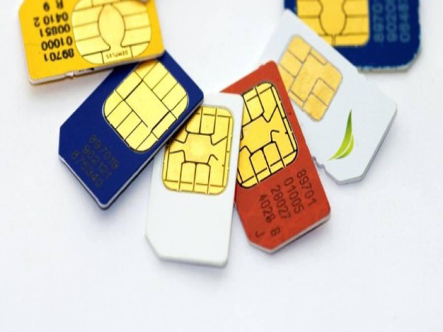 موبائل فون کمپنیوں نے سم کی تصدیق کا سٹیٹس جانچنے کی مفت سروس شروع کردی