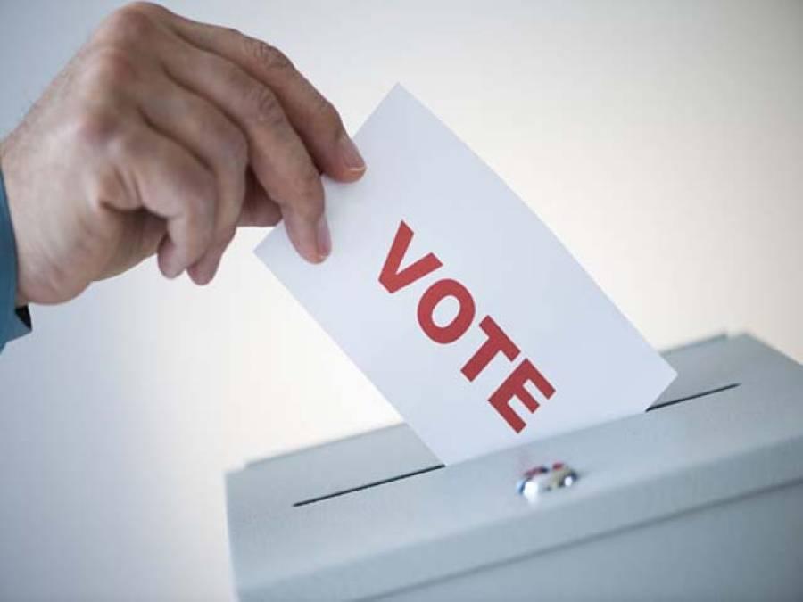 عوام خفیہ اور ایم پی اے اوپن ووٹ کیوں دیں، پرویز اشرف