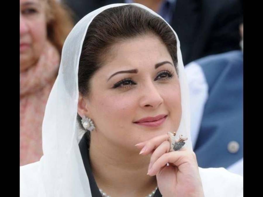 وزیراعظم کا پٹرولیم قیمتیں بڑھانے سے انکار، مخلص قائد کے فیصلے ایسے ہوتے ہیں: مریم نواز
