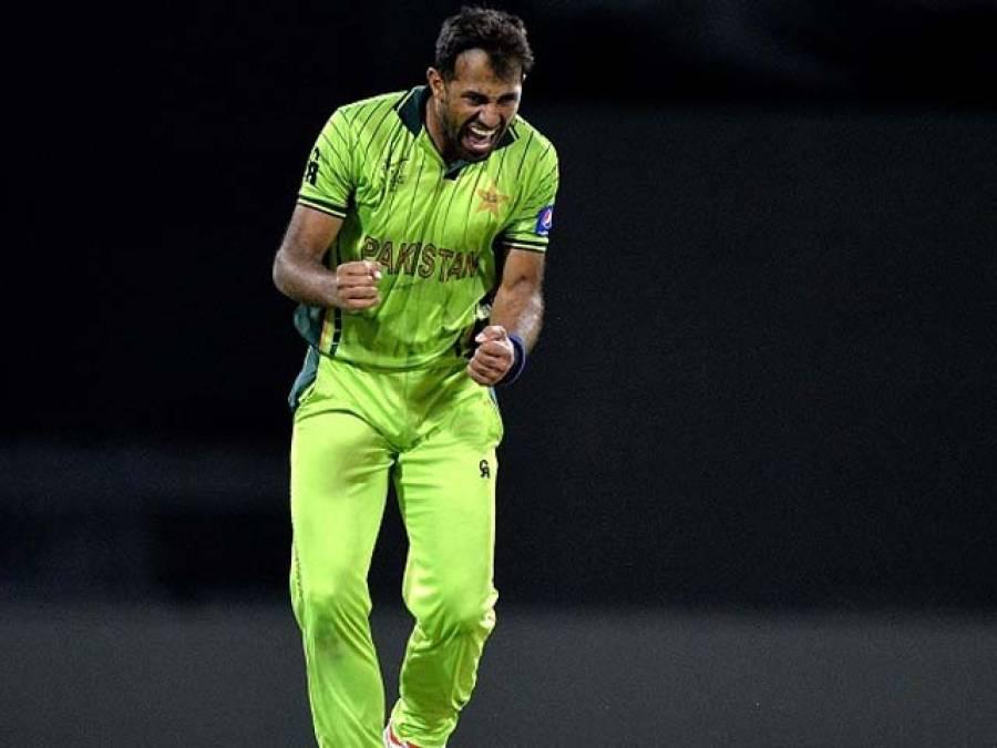 پاکستان کی ورلڈ کپ میں پہلی جیت ،مین آف دی میچ وہاب ریاض قرار