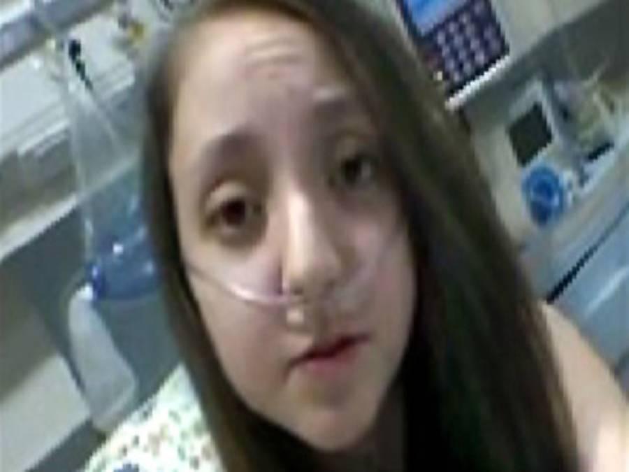 لاچار لڑکی نے 'مرنے کا حق' دینے کی اپیل کردی