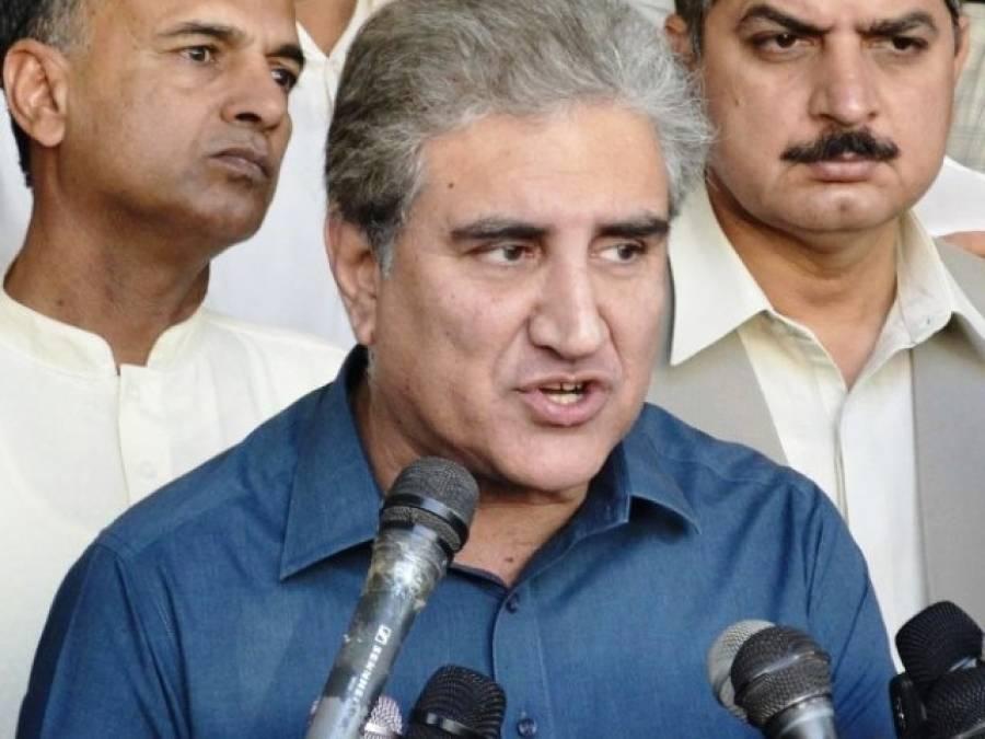 کرپٹ سیاستدانوں کو مسترد کر کے نیا پاکستان بنائیں گے : شاہ محمود قریشی