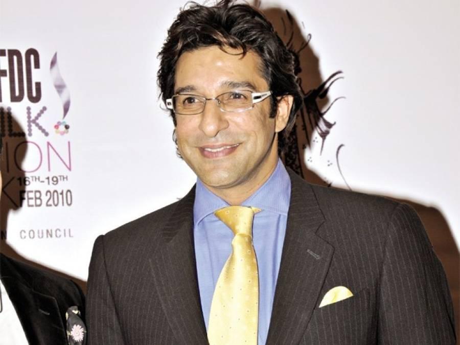 سابق کرکٹرز معین خان کی ذاتی زندگی میں مداخلت کرنے کی بجائے کرکٹ پر تنقید کریں :وسیم اکرم