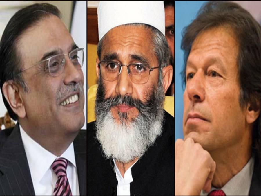 سینیٹ الیکشن ، سیاسی جماعتوں کے درمیان رابطے عروج پر ، ٹیلیفون بجنے لگے