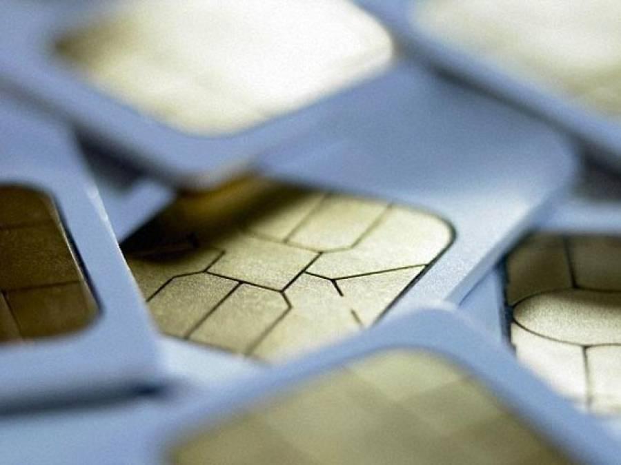 موبائل صارفین کو سم کارڈز سے چھٹکارا ملنے والا ہے !مستقبل قریب میں موبائلز کس طرح چلیں گے؟ماہرین نے بتا دیا