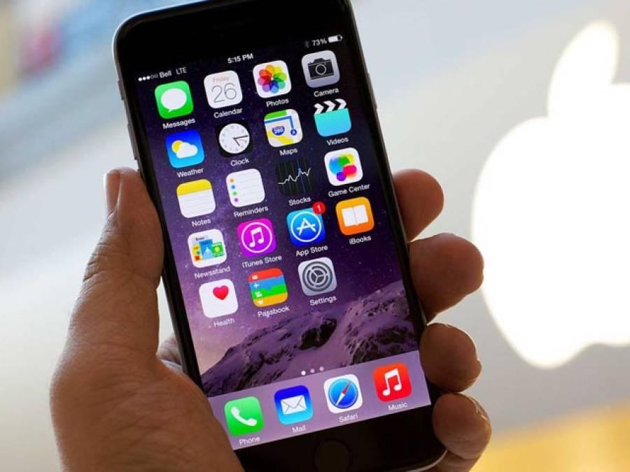 آئی فون کے اگلے ماڈل کا وہ فیچر جو موبائلز کی دنیا میں تہلکہ مچا دےگا