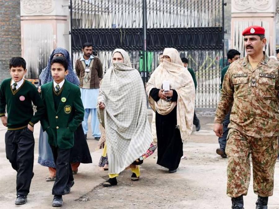 آرمی پبلک سکول کے بچوں اور اساتذہ کا پہلا گروپ عمرے پر روانہ