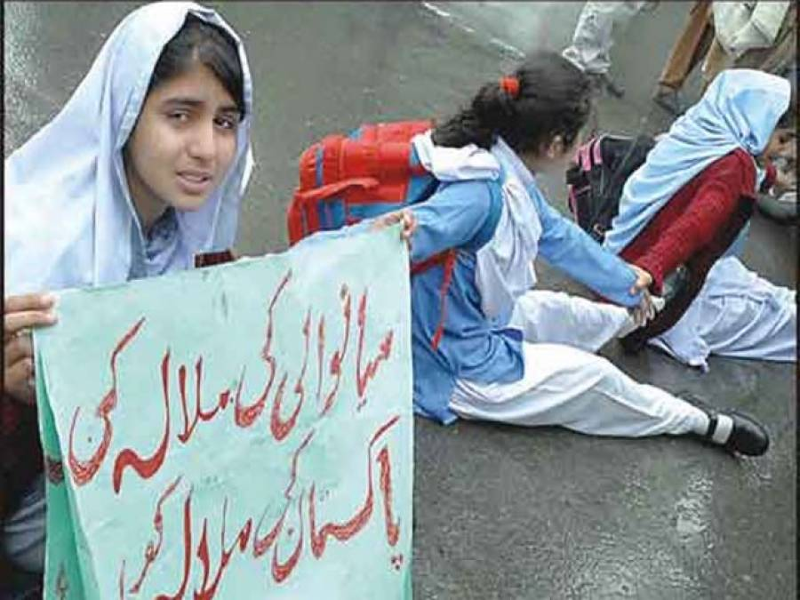 سکول جانے سے روکنے پر بیٹی کا باپ کیخلاف کلاس فیلوز کیساتھ احتجاج