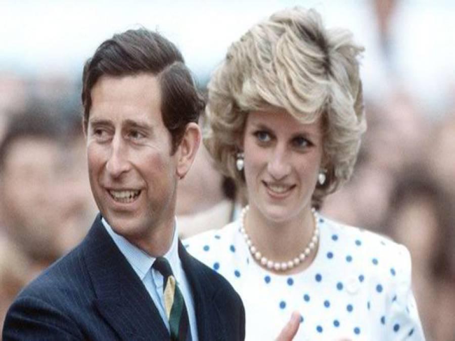 وہ وقت جب لیڈی ڈیاناکو شاہی محل چھوڑناپڑا، شہزادہ چارلس کی لرزہ خیز مہم