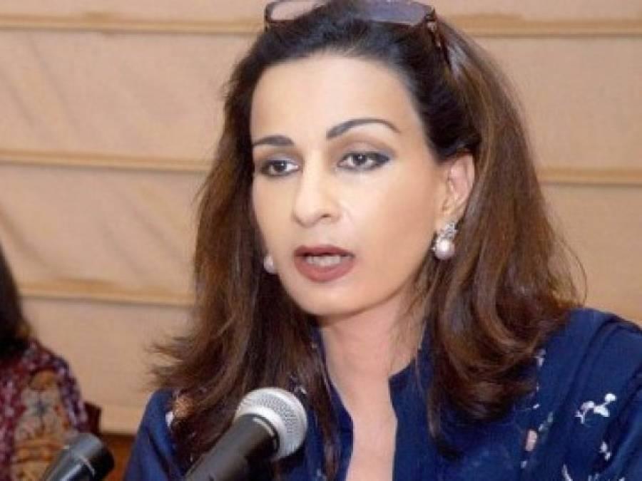 پیپلز پارٹی کی خواتین ڈرنے والی نہیں ، ہم نے انہیں 80 فیصد حقوق دلوائے : شیری رحمان