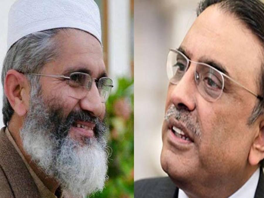 آصف علی زرداری کاسراج الحق کو فون ،سینیٹ چیئر مین اور ڈپٹی چیئر مین کے انتخاب پر تبادلہ خیال