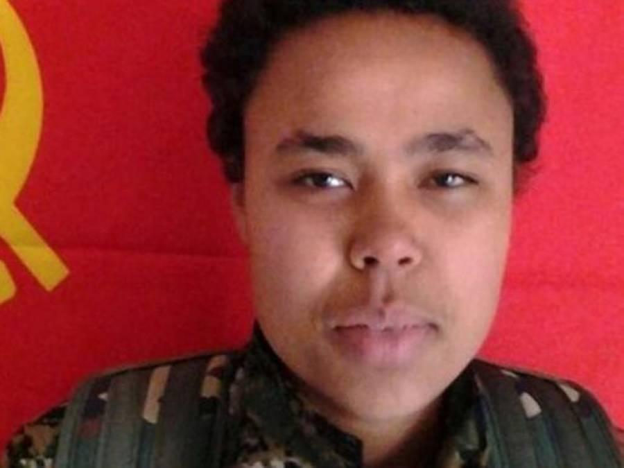 شام میں داعش کیخلاف لڑائی میں جرمن لڑکی جاں بحق