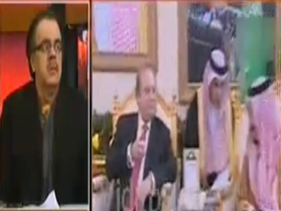 سعودی عرب میں پاک فوج کیلئے اعزاز،بادشاہت کواندرونی خطرہ لاحق ہے: ڈاکٹرشاہدمسعود