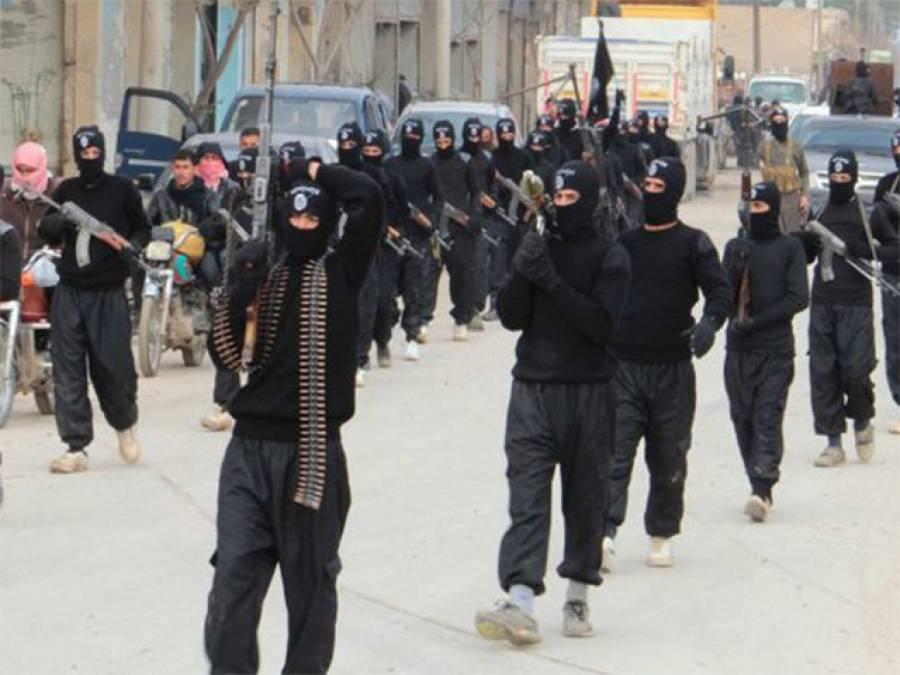 القاعدہ کو ہرا سکے نہ داعش کیخلا ف کامیابی ملی،امریکی انٹیلی جنس