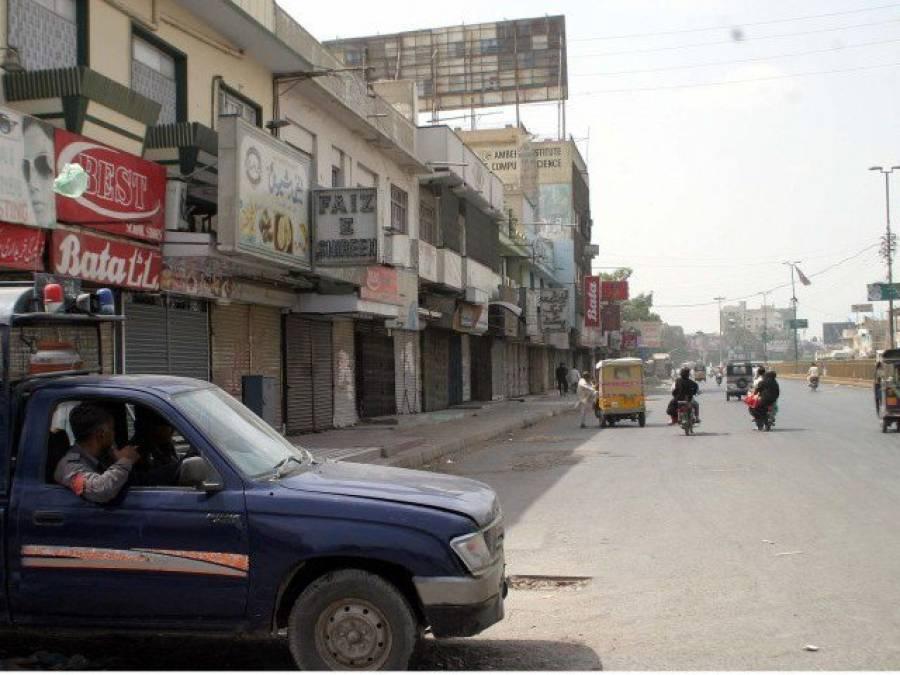 گل پلازہ کے قریب پولیس موبائل پر فائرنگ ، اے ایس آئی سمیت 2 پولیس اہلکار جاں بحق