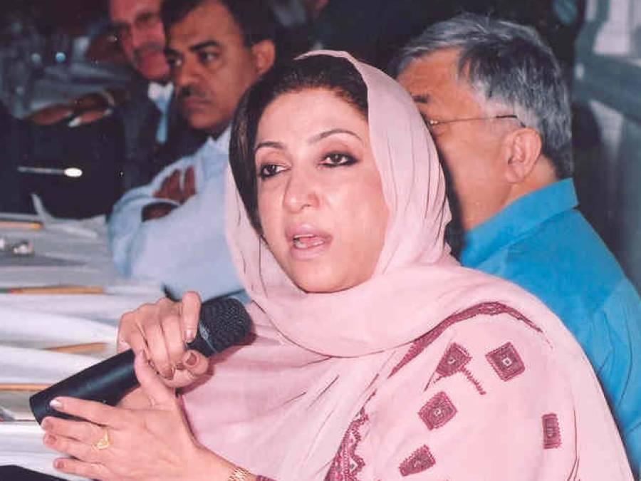 بلوچستان سے مسلم لیگ ق کی خاتون سینیٹر کو ڈپٹی چیئرمین سینیٹ بنائے جانے کا امکان