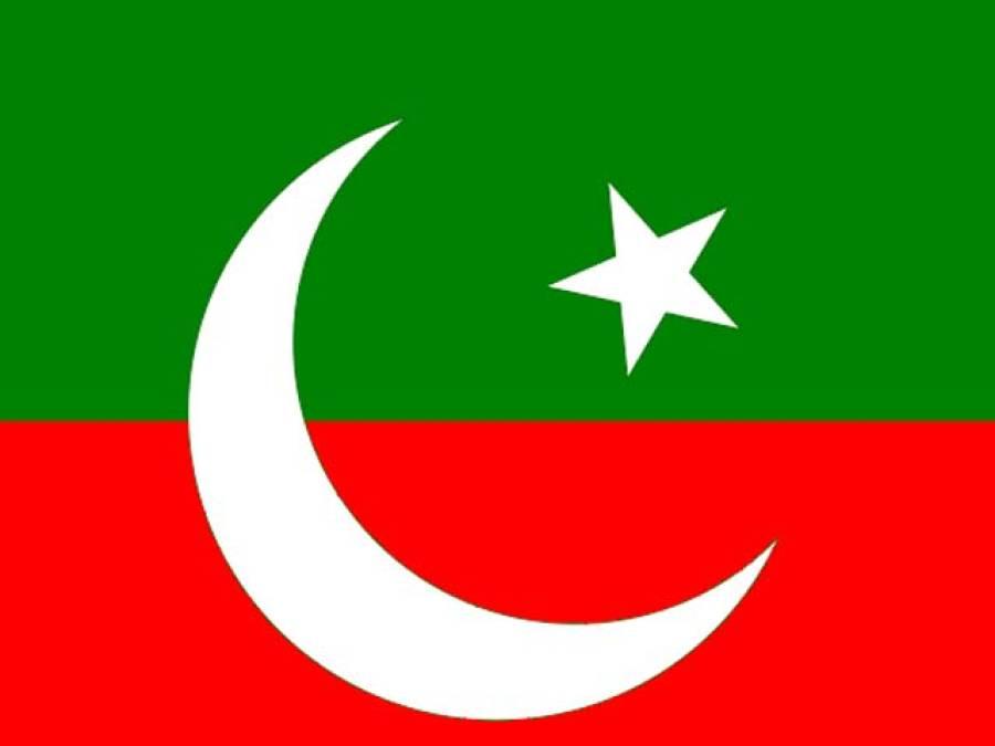 تحریک انصاف نے گورنر، وزیراعلیٰ سمیت گلگت بلتستان میں اہم تقرریاں سپریم کورٹ میں چیلنج کر دیں