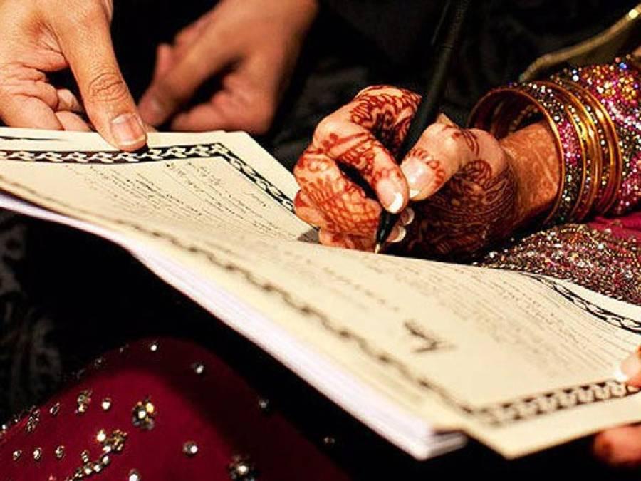 باپ نے 40 ہزار لیکر نوعمر بیٹی کی 45 سالہ شخص سے شادی کرادی